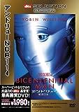 アンドリューNDR114〈SUPERBIT〉[DVD]