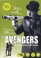 Avengers: 65 Set 1 [DVD]