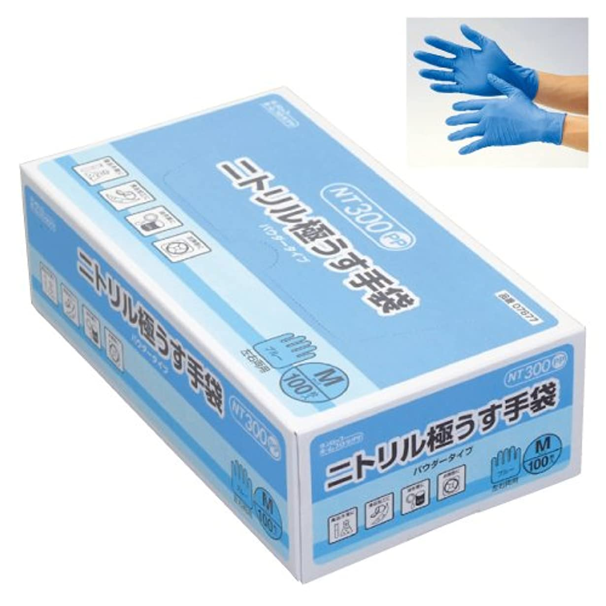 ピザスピン行列ニトリル極うす手袋 NT300 (23-6073-03)