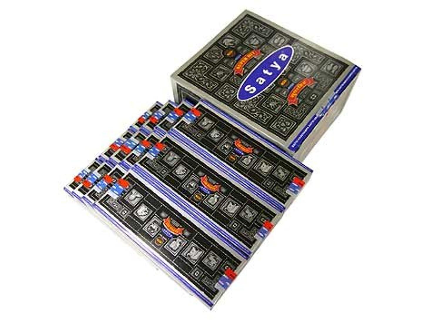 現れる焦がすフィラデルフィアSATYA(サチャ) スーパーヒット香ドゥープ SUPER HIT DHOOP 12箱セット