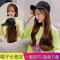 XueQing Pan 2019新しい韓国の女の子の長い赤い巻き毛ネット帽子休日の毛のかつらの帽子女性の夏の新しい長い巻き毛 (Color : Black hat - natural black)