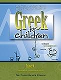 Greek for Children: Primer A