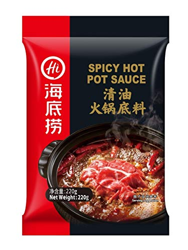 HAidilao Soup Base Spicy for Hot Pot, 220 g
