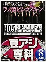 ハヤブサ(Hayabusa) 豆アジ専科 ラメ留 ピンクスキン 8本鈎 0.5-0.4