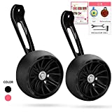 SPORUS Training Wheels, Thicken Bike Training Wheels for Kids Under 70lb with Heavy Duty Magnesium Alloy for 18 Inch Black[Including Mounted Kit]