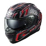 オージーケーカブト(OGK KABUTO)バイクヘルメット フルフェイス KAMUI3 CIRCLE(サークル) フラットブラックレッド (サイズ:XL) 585709