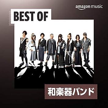 Best of 和楽器バンド