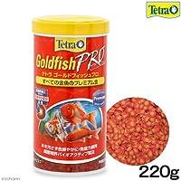 テトラ (Tetra) ゴールドフィッシュプロ 220g