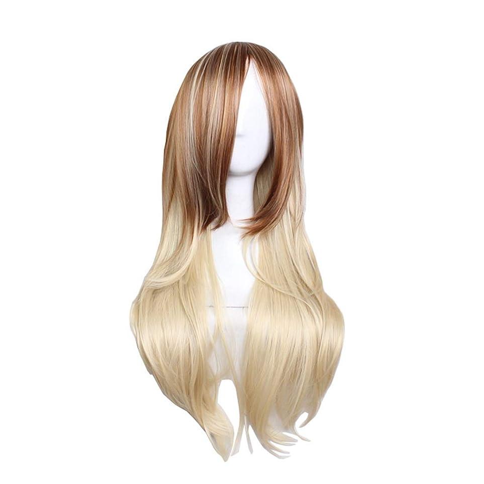ワーディアンケーストラップマイクKoloeplf コスプレ ファッション ロング バンズ 長い カーリー 髪 グラデーション ゴールデン ビッグ ウェーブ ウィッグ (Color : Brown gradient pale gold)