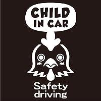 imoninn CHILD in car ステッカー 【パッケージ版】 No.69 ニワトリさん (白色)