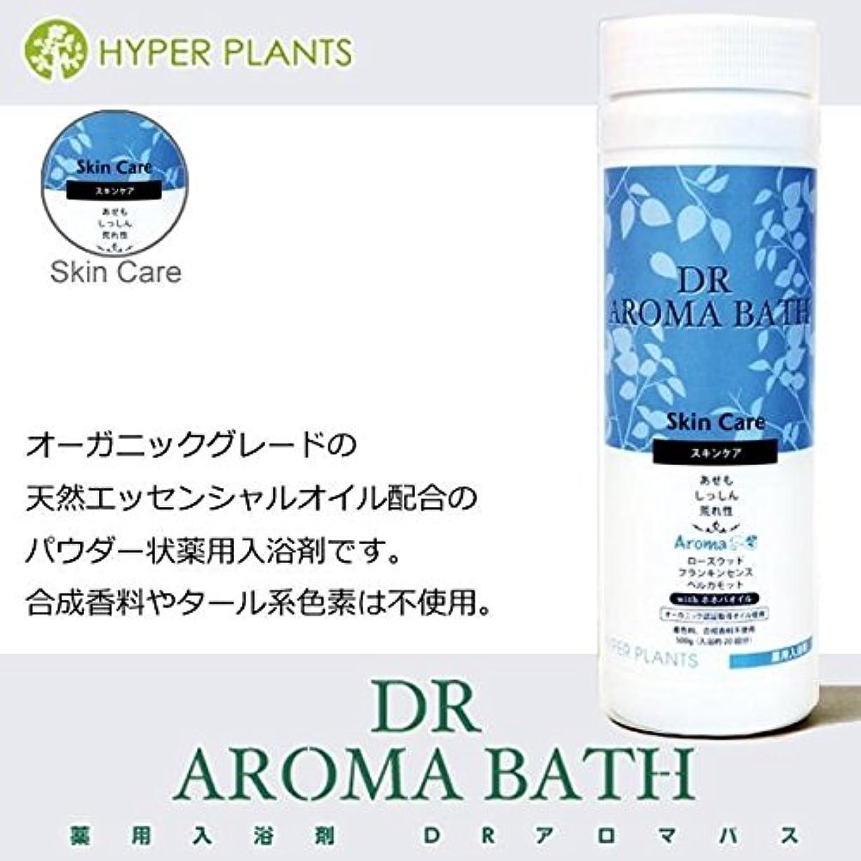 正確にアミューズドキドキ医薬部外品 薬用入浴剤 ハイパープランツ(HYPER PLANTS) DRアロマバス スキンケア 500g HNB003