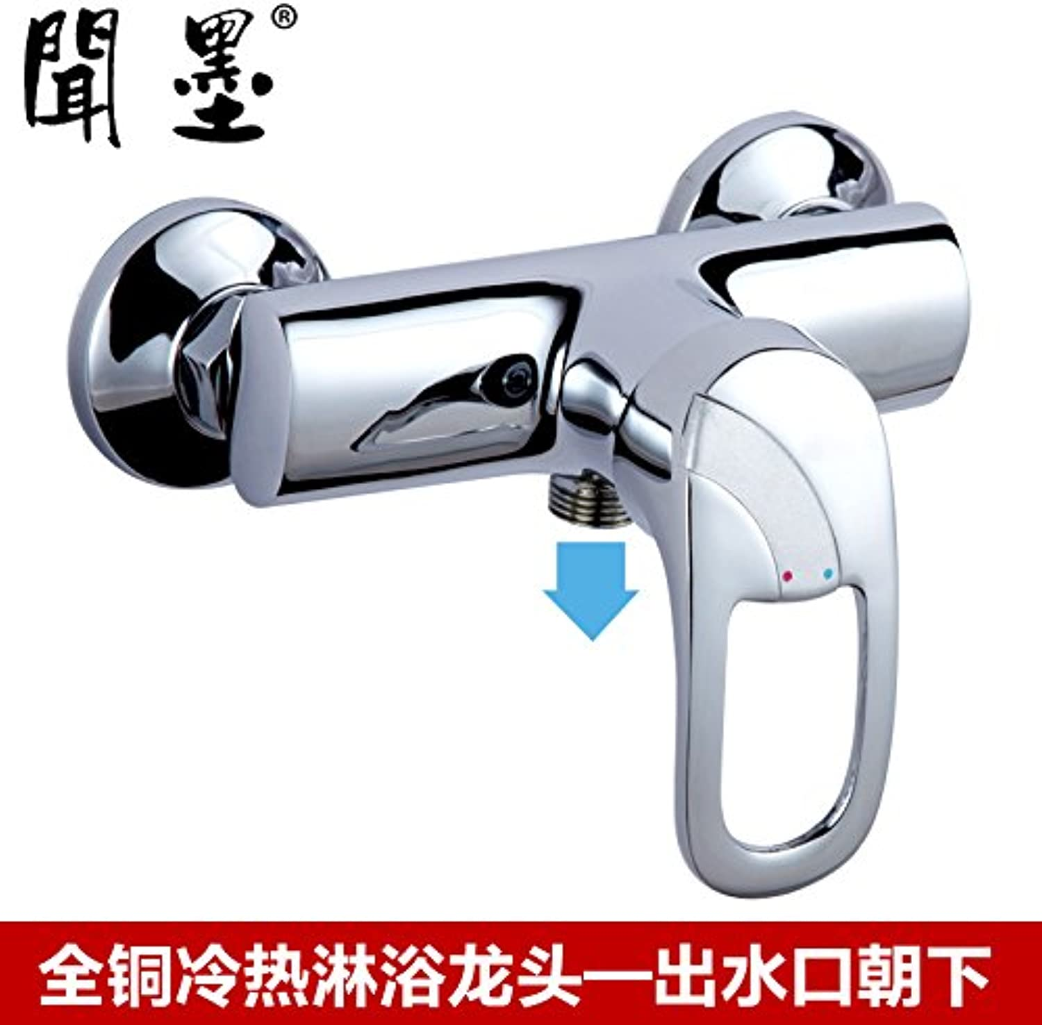 ETERNAL QUALITY Bathroom Sink Basin Tap Brass Mixer Tap Washroom Mixer Faucet Shower Faucet hot and cold shower kit full copper-Water Valve Switch flush bathroom shower b
