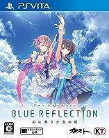 BLUE REFLECTION 幻に舞う少女の剣 - PS Vita