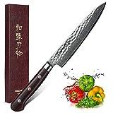 HEZHEN Küchenmesser 15cm Allzweckmesser 67 Schichten Japanisches Damaszener...