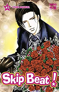 Skip Beat! Edition simple Tome 41