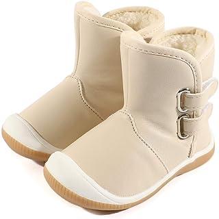 Lacofia Botas de Nieve Impermeables para Invierno de la Suela de Goma Antideslizante para bebé niña y niño