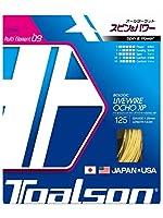 トアルソン(TOALSON) テニスガット バイオロジック ライブワイヤー OCHO XP 125(ナチュラル) 単張りガット 7222580N 0 0
