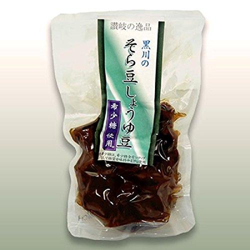 希少糖入り そら豆の醤油豆130g (レアシュガー讃岐しょうゆ豆)
