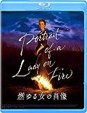 燃ゆる女の肖像 Blu-rayスタンダード・エディション[Blu-ray/ブルーレイ]
