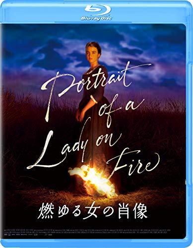 燃ゆる女の肖像 [Blu-ray]