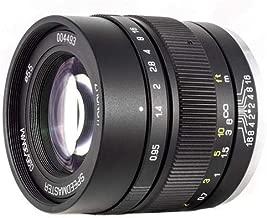 ZHONG YI OPTICS Mitakon Zhongyi Speedmaster 35mm f/0.95 Mark II Lens for Fuji X Mirrorless Cameras - Black