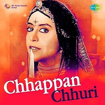 Chhappan Chhuri