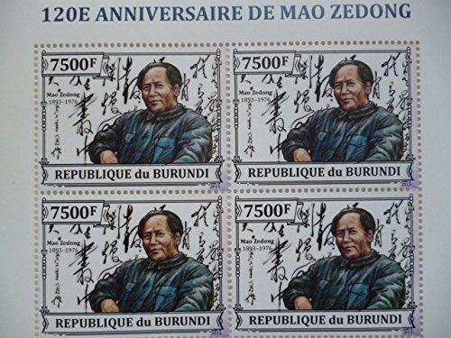 ブルンジ『毛沢東生誕120周年』4枚シート 2013E