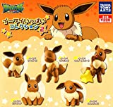 Pokemon Lets Go 5pc Eevee Set Figure Collectibles Takara Tomy Arts Model Number 4904790870217
