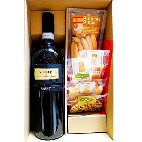 ギフト YUME モンテプルチアーノ・ダブルッツォ 赤ワインと チーズ & ピコス 5種セット