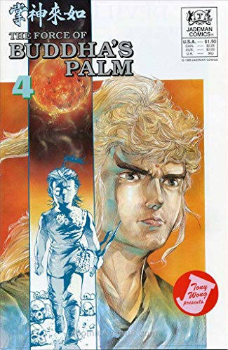 Force of Buddha's Palm, The #4 VF ; Jademan comic book