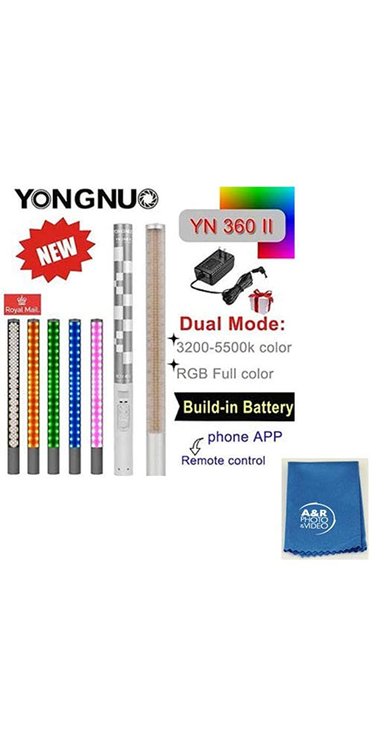 YONGNUO YN360II 3200K-5500K Changeable RBG Colorful Handheld LED Video Light with Case & A&R Cleaning Cloth