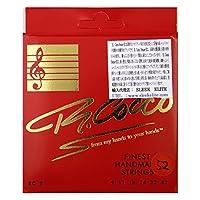 R.Cocco 7弦用カスタム・ゲージ・エレキギター弦 IKEBE Original Finest Handmade Guitar String [RC9+52 (09-42+52)]