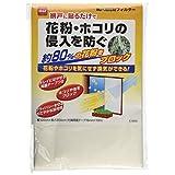 ニトムズ 網戸用 花粉フィルター 花粉・ほこりの進入を防ぐ 幅100cm×長さ2m 1枚入 ホワイト E1800