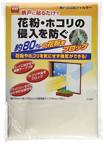 Window Screen Filter Prevents Pollen And Dust From Entering Your Home
