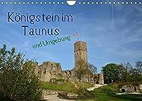 Koenigstein im Taunus und Umgebung (Wandkalender 2022 DIN A4 quer): Koenigstein, das kleine Staedtchen mit Flair - eingebettet in eine wunderschoene Taunuslandschaft (Monatskalender, 14 Seiten )