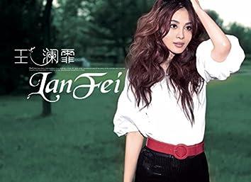 Ji Mo He Liu
