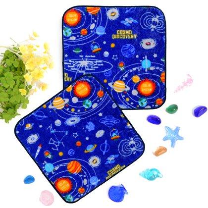ポケットサイズのKidsハンカチタオル・今治産 太陽系惑星とコスモプラネタリウム(ロイヤルブルー)(2枚セット) 日本製 N8604620 タオル 保育園タオル