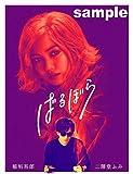 【6/28まで】映画『ばるぼら』(完全受注生産)[Blu-ray] image