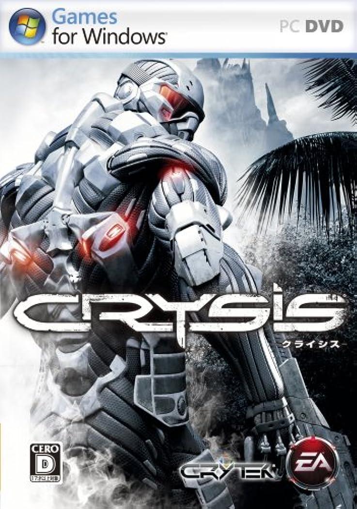 天スロット残基Crysis 日本語版