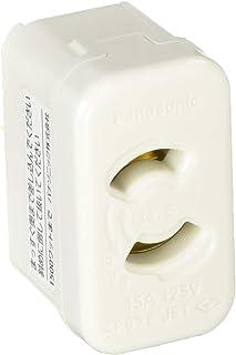 パナソニック(Panasonic) マグネットコンセント用アダプタ ホワイト WH66012WP 【純正パッケージ品】