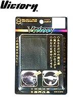 国産本牛革 キングレザー 編み上げハンドルカバー ブラック Sサイズ・VA-24