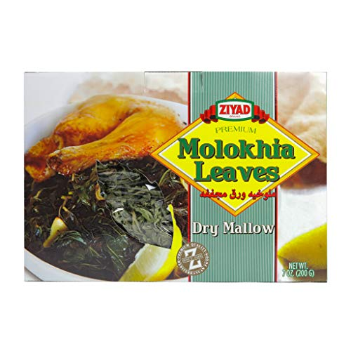Ziyad Dry Molokhia Leaves (Mallow) Premium Quality Mediterranean Food 7oz