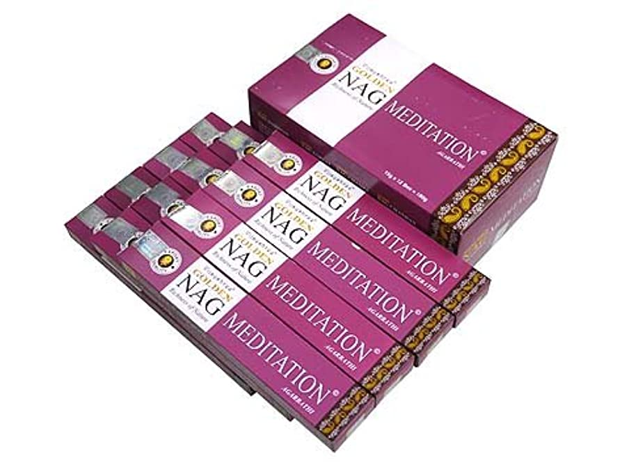 抑制する重さラフトVIJAYSHRE(ヴィジェイシリー ゴールデン) NAG MEDITATION ゴールデン ナグメディテーション香 スティック 12箱セット