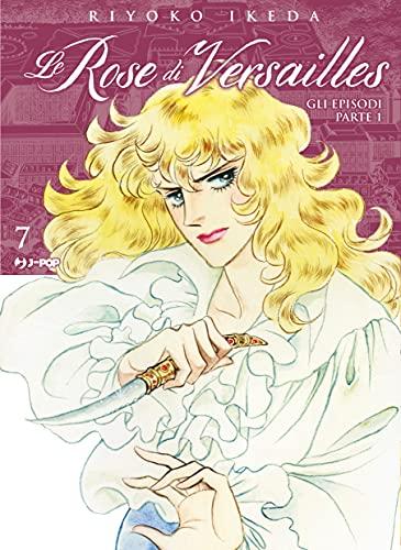 Lady Oscar collection. Le rose di Versailles. Encore: episodi parte I (Vol. 7)