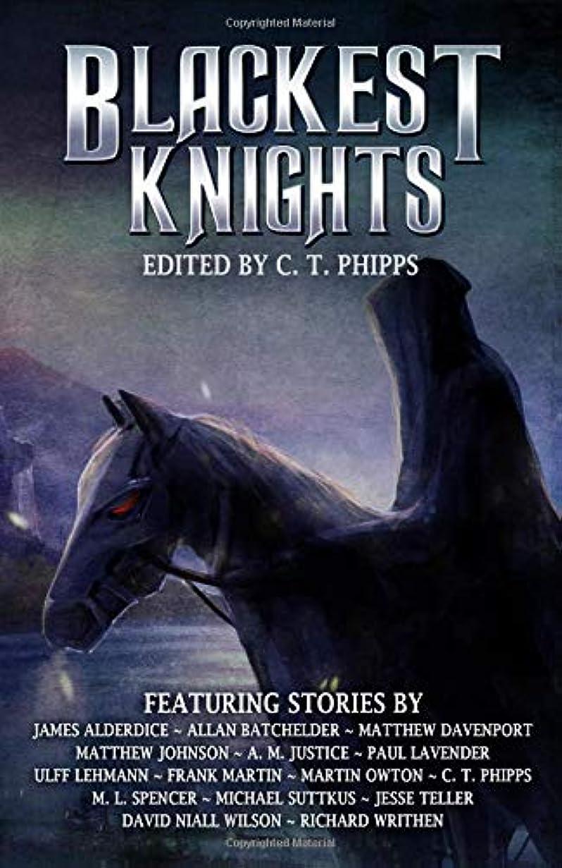 挑むアスリート繊毛Blackest Knights