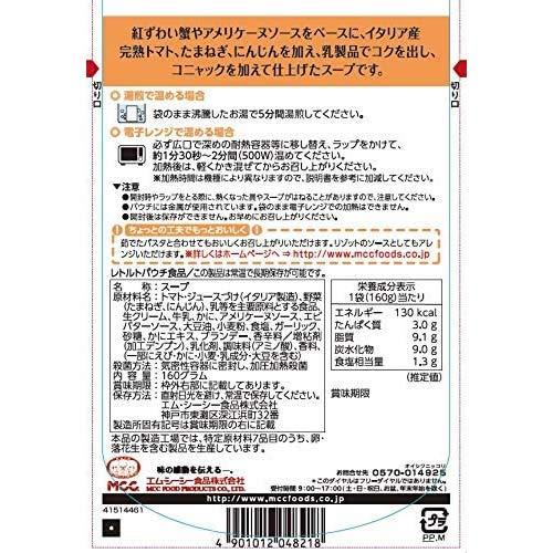 カミ商事 エルモア ピコティシュー 袋5箱