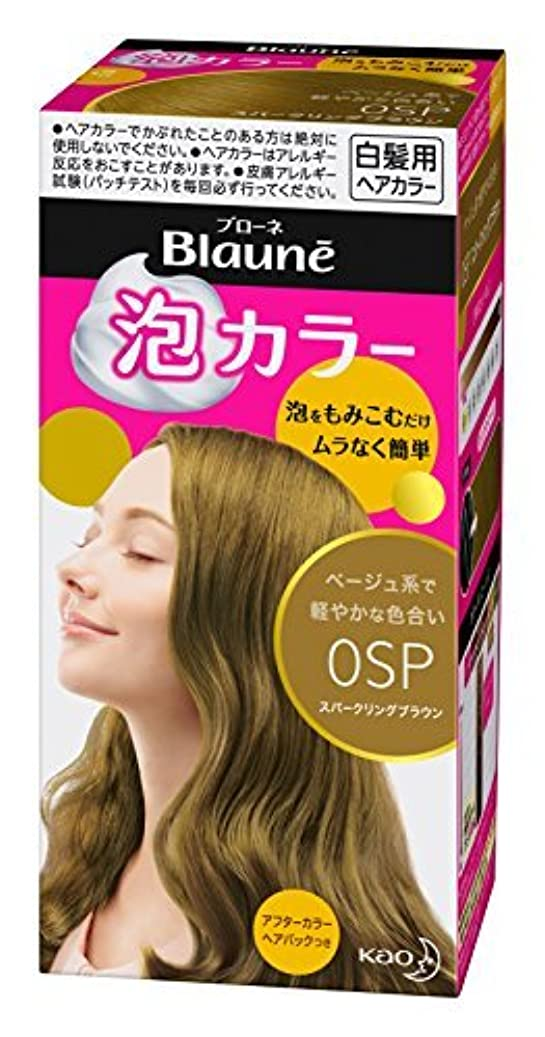 キャップ謝罪する寛容な【泡タイプ】ブローネ 泡カラー 0SP スパークリングブラウン Japan