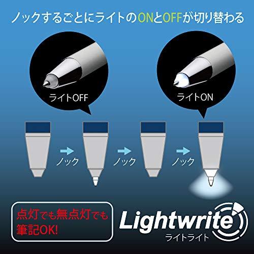 ゼブラライト付き油性ボールペンライトライト0.7ガンメタリックP-BA95-GBK