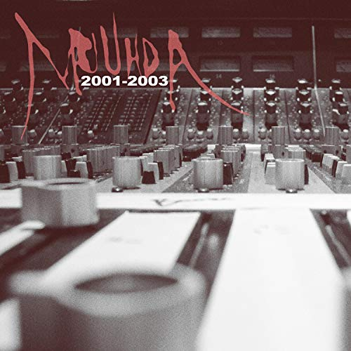 Tascam Jam (2021 mix)