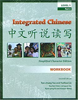 Best integrated chinese level 1 part 2 free Reviews